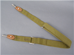 Original German WWII Unissued Heer Waffen SS Breadbag Strap