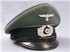 Original German WWII Private Purchase Heer EM/NCO Infantry Visor Cap Made By Peter Kupper