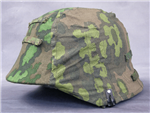 Original Un-Issued Waffen SS Oakleaf A Camouflage Type II Helmet Cover