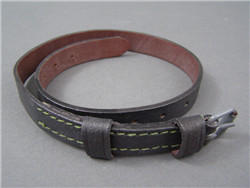 Reproduction German WWII Leather Mess Kit Strap