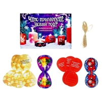 """New Year's Party Game""."