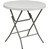 Flash Furniture 32'' Round Granite White Plastic Folding Table<br>(FLA-RB-32R-GW-GG)