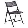 NPS Airflex Series Premium Polypropylene Folding Chair (National Public Seating NPS-1410)