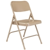 NPS Premium All Steel Folding Chair  (National Public Seating NPS-200)