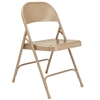 NPS Standard All-Steel Folding Chair  (National Public Seating NPS-50)