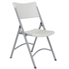NPS Blow Molded Plastic Folding Chair  (National Public Seating NPS-600)