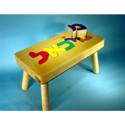 Hebrew personalized puzzle step stool custom name stool natural hebrew puzzle step stool negle Image collections