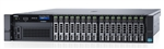 PowerEdge R73 Rackmount Server