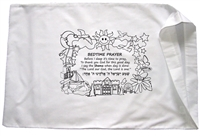 Shema Pillowcase