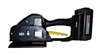 "FROMM P331 BATTERY POWERED PLASTIC STRAPPING TOOL   1""x047"