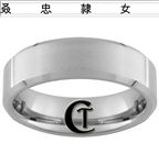 7mm Beveled Satin Finish Tungsten Carbide Kanji Design