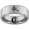 8mm Beveled Tungsten Carbide Kanji Eternity Design