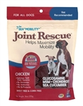 "Ark Naturals Sea ""Mobility"" Joint Rescue Chicken Jerky Dog Treats, 9-oz bag"