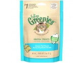 FELINE GREENIES Dental Treats for Cats Ocean Fish Flavor 2.5 oz.
