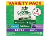 GREENIES 3-Flavor Variety Pack Large Dog Dental Chews 36 Ounces 24 Treats
