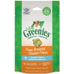 Feline Greenies Dental Treat Oven Roasted Chicken 2.1Oz