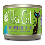 Tiki Pets Cat Luau Pp Ahi Tuna Mackerel2.8O(Case Of: 12)