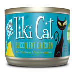Tiki Pets Cat Luau Puka Chicken 2.8 Oz.(Case Of: 12)