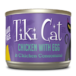 Tiki Pets Cat Luau Kool Chicken Egg 6 Oz.(Case Of: 8)