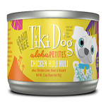 Tiki Pets Dog Aloha Huli Chicken 3.5 Oz. Pouch(Case Of: 12)