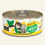 BFF Cat Play Laugh Loud Chicken 5.5 Oz. Case of  24 (Case of  24)