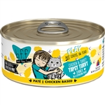 BFF Cat Play Tpsy Trvy Chicken 5.5 Oz. Case of 8