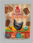 Plato Dog Treats Organic Chicken Strips 6oz