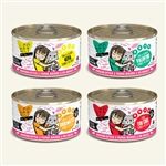 BFF Cat Variety Pack 3 Oz. Case of  24 (Case of  24)