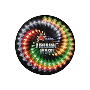 Siberian Wheel from Sonic Fireworks Shop