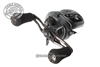 Daiwa Tatula Elite Pitching Flipping Baitcast Reel