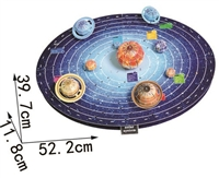 Solar System Magic-puzzle/ CubicFun B468-10 3D Puzzle 146 Pieces