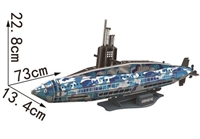 Submarine Magic-puzzle/ CubicFun B468-3 3D Puzzle 54 Pieces