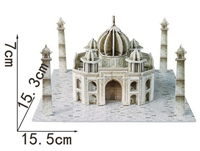 Taj Mahal India Magic-puzzle/ CubicFun B668-10 3D Puzzle 39 Pieces