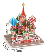 Ascension Cadral Magic-puzzle/ CubicFun B668-16 3D Puzzle 39 Pieces