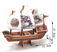 Mini Chinese Sailing Magic-puzzle/ CubicFun B668-21 3D Puzzle 18 Pieces