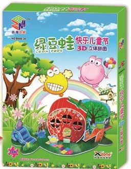 Mung Beans Frog Happy Children'S Day Magic-puzzle/ CubicFun B668-30 3D Puzzle  Pieces