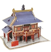 China Pub Magic-puzzle/ CubicFun B668-52 3D Puzzle 32 Pieces