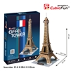 Eiffel Tower CubicFun C044h 3D Puzzle 35 Pieces