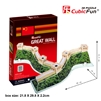 Great Wall CubicFun C069h 3D Puzzle 55 Pieces