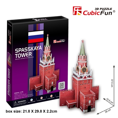 Spasskaya Tower CubicFun C118h 3D Puzzle 33 Pieces