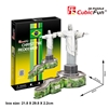 Christ  Redeemer CubicFun C187h 3D Puzzle 22 Pieces