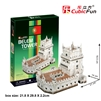 3D Puzzle Belem Tower CubicFun C711h 46 Pieces
