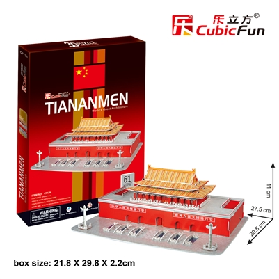 Tian An Men CubicFun C713h 3D Puzzle 61 Pieces