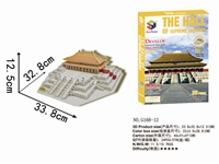 Hall Of Supreme Harmony Magic-puzzle/ CubicFun G168-12 3D Puzzle 81 Pieces