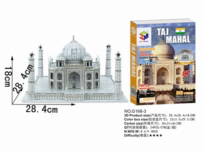 Taj Mahal India Magic-puzzle/ CubicFun G168-3 3D Puzzle 87 Pieces