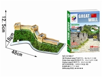 Great Wall Of China Magic-puzzle/ CubicFun G168-7 3D Puzzle 55 Pieces