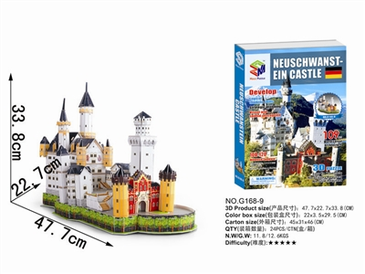New Swan Lake Castle Magic-puzzle/ CubicFun G168-9 3D Puzzle 109 Pieces