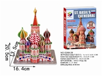 Saint Basil'S Cadral Magic-puzzle/ CubicFun G268-28 3D Puzzle 46 Pieces