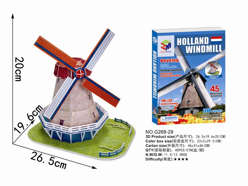 3D Puzzles Holland Windmill 45 pieces Cubic Fun
