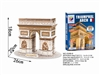 Triumphal Arch Magic-puzzle/ CubicFun G268-6 3D Puzzle 26 Pieces